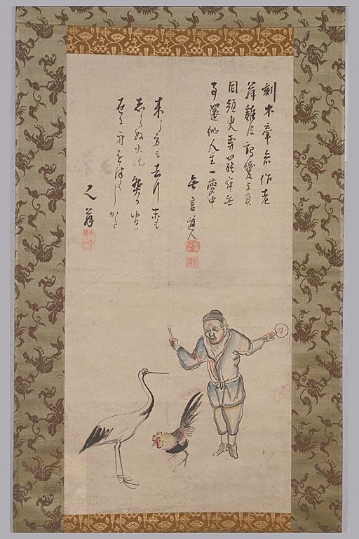 司馬江漢の画像 p1_33