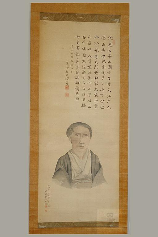 司馬江漢の画像 p1_3